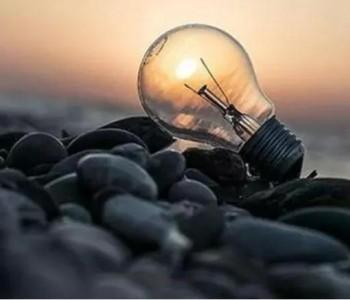 解读中央一号文中的能源问题!26条内容背后透露哪些信息?