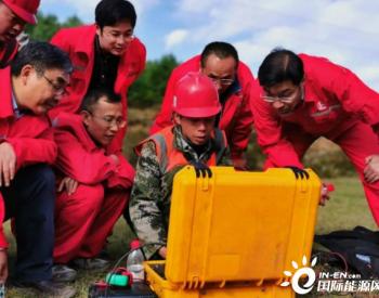 中国石化西北油田首个时频电磁<em>勘探</em>项目完美收官