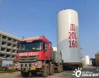中国<em>水电四局</em>广东三峡沙扒三期明阳6.45MW首套单桩基础塔筒顺利发货