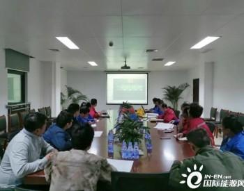 中国<em>水电四局</em>福建福清公司召开长乐外海海上风电场A区项目第二批次塔筒技术交底