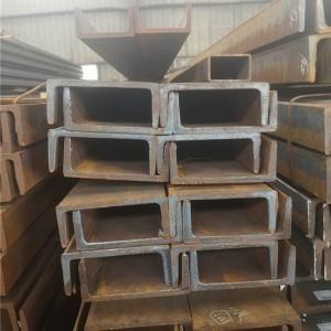 极寒Q355D槽钢 Q345D耐低温槽钢现货