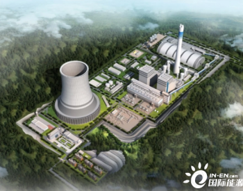 中国能建西北院签约6台66万千瓦机组EPC合同