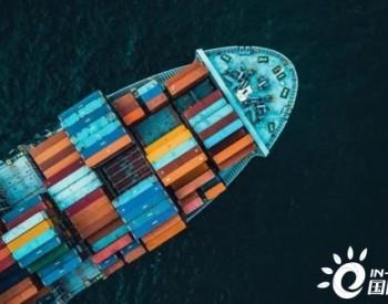 马士基将于2023年运营全球第一艘碳中和船舶