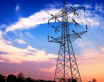 从美国<em>得州停电</em>事件看电力市场建设
