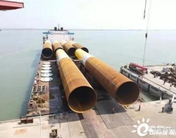 文船重工承建越南茶荣协成海上风电项目首批单桩发运