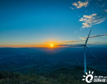 总投资60亿!云南宣威新增3个风电项目