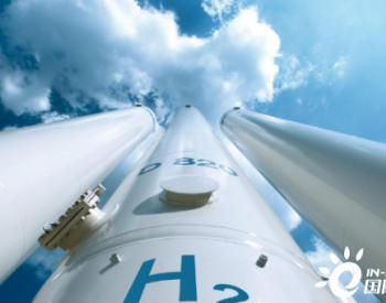 空客:氢燃料电池将成为未来飞机关键部件