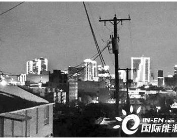 美国大停电上演双城记