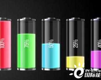 新<em>材料</em>将锂离子<em>电池</em>容量增加3倍