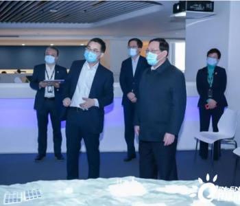 上海市委书记李强新年后企业首访到远景,关注绿色科技与智慧城市