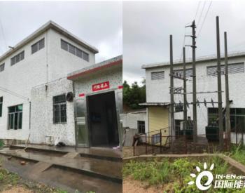 转让 | 广东汕尾某水电站拟转让(1座/395千瓦)