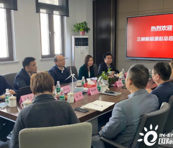 <em>三峡</em>新能源&天顺风能 深化风电产业合作