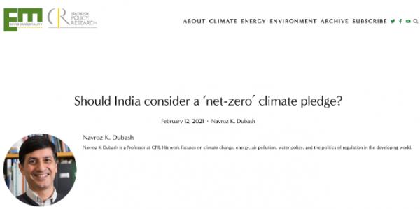 """印度应该考虑""""净零""""气候承诺吗?"""