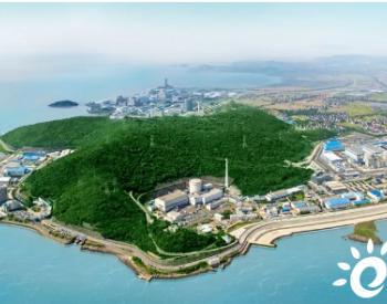 实现碳达峰碳中和,核能是重要能源选择