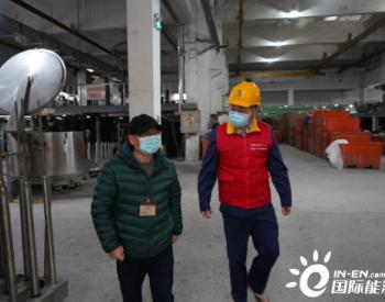 """浙江宁波市镇海区供电公司:深化""""三服务"""" 节后"""