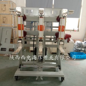 ZN23-40.5高压真空断路器配件维修更换