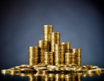 中信博发布业绩快报:2020年净利润2.8亿元 同比增73%