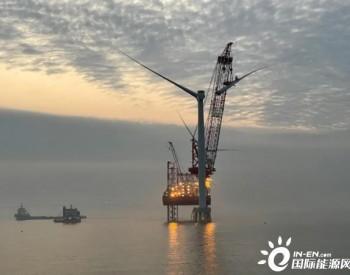 海龙兴业号启航 圆满完成浙江嵊泗海上风电项目风机安装任务