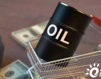美国将在2025年前主导7成北美的油气