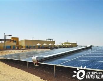 阿联酋大力发展可再生能源 预计到2025年<em>产能</em>年复合增长率将超31%