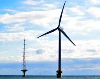 《海上<em>可再生能源</em>助力蓝色经济发展》报告发布