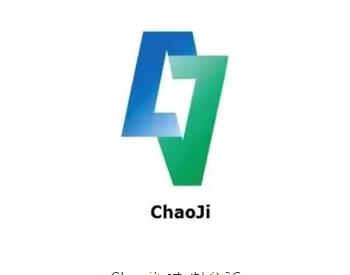 中国主导ChaoJi<em>充电</em>标准出征世界