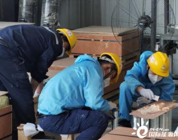 9个亿!<em>三一</em>(湖南韶山)风电设备有限公司收获新春开门红