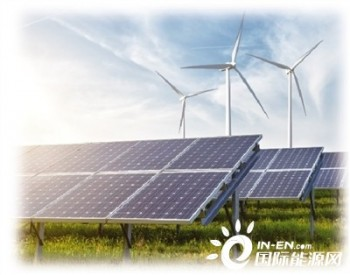 2021年将成为全球清洁能源大发展的起点