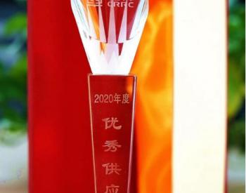 """伊莱特获中车同力钢构有限公司""""优秀供应商""""称号"""