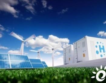 华能启动山西芮城风光储氢项目基地建设,投资高达150亿元