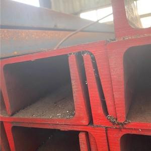 PFC英标直腿槽钢规格型号重量表