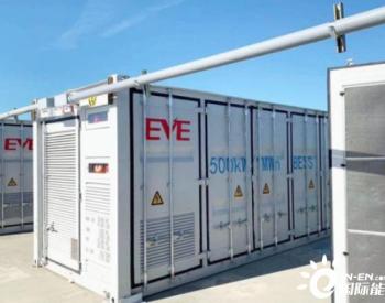 亿纬锂能拟投36亿元,发力磷酸铁<em>锂动力电池</em>产能项目