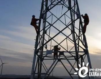 我们的大电网,是如何建成的?