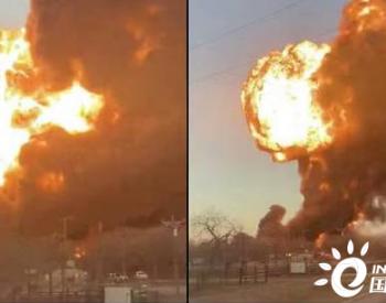 美国得州一载满<em>石油</em>火车发生碰撞事故 并引发巨大爆炸