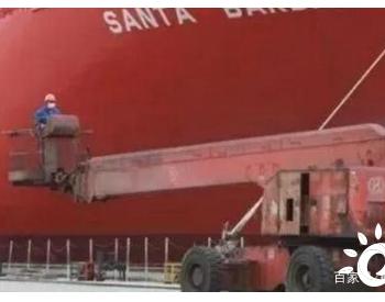 靠脱硫洗涤塔改装 这家浙江船厂优质客户数越来越多