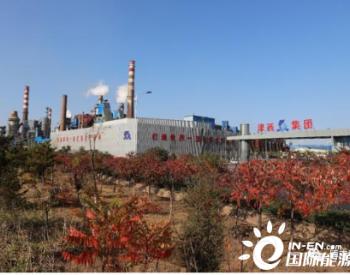 博奇环保与津西钢铁成功签订256平米烧结机脱硝<em>超低排放改造</em>合同