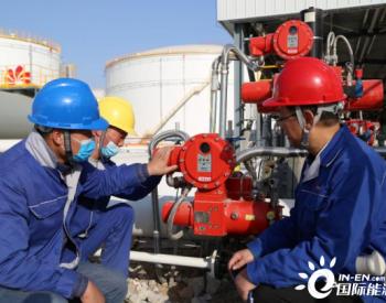 陕化建承建西北最大成品油罐区通过预验收