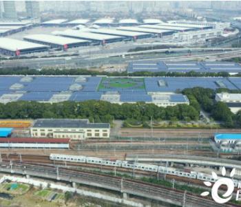 <em>华为智能光伏</em>为上海地铁增添绿色加速度