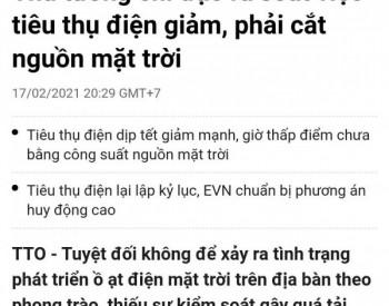 越南或对光伏发展进行限制
