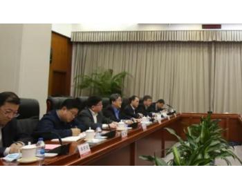 <em>中核集团</em>与中广核集团签署燃料供应合同 携手开拓更大合作空间