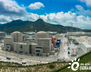 2020年广东阳江<em>核电</em>上网电量达424.93亿千瓦时