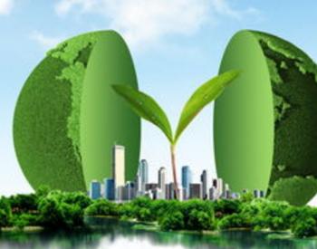 今年两会议题谁是C位?碳中和?还是经济增长?三大投资方向是什么?