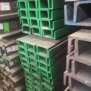 美标槽钢C4x7.25牧业设备专用规格