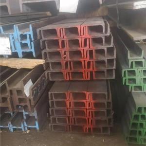 Q355D槽钢耐低温系列槽钢规格表
