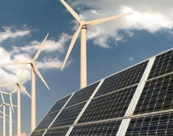 总投资105亿!粤电力2GW风光项目将落地新疆