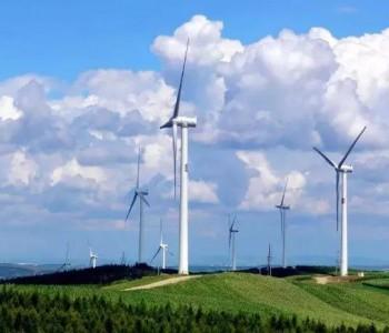 全线预增!22家风电企业财务预报出炉,净利润最高预增490%!