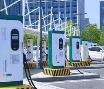 今日能源看点:国家能源局印发《2021年<em>电力安全监管</em>重点任务》!《中央和国家机关能源...