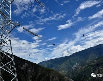 """云南十四五新增2600万千瓦""""新""""能源:不全是风光,而是一体化能源"""