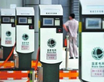 上海浦东推出新能源汽车用能账单