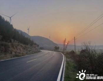 国电河南后地风电场单日发电量再创新高 单日完成发电量114.41万千瓦时